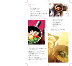 shizen-dm2015_2