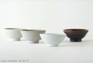 須田二郎展 表